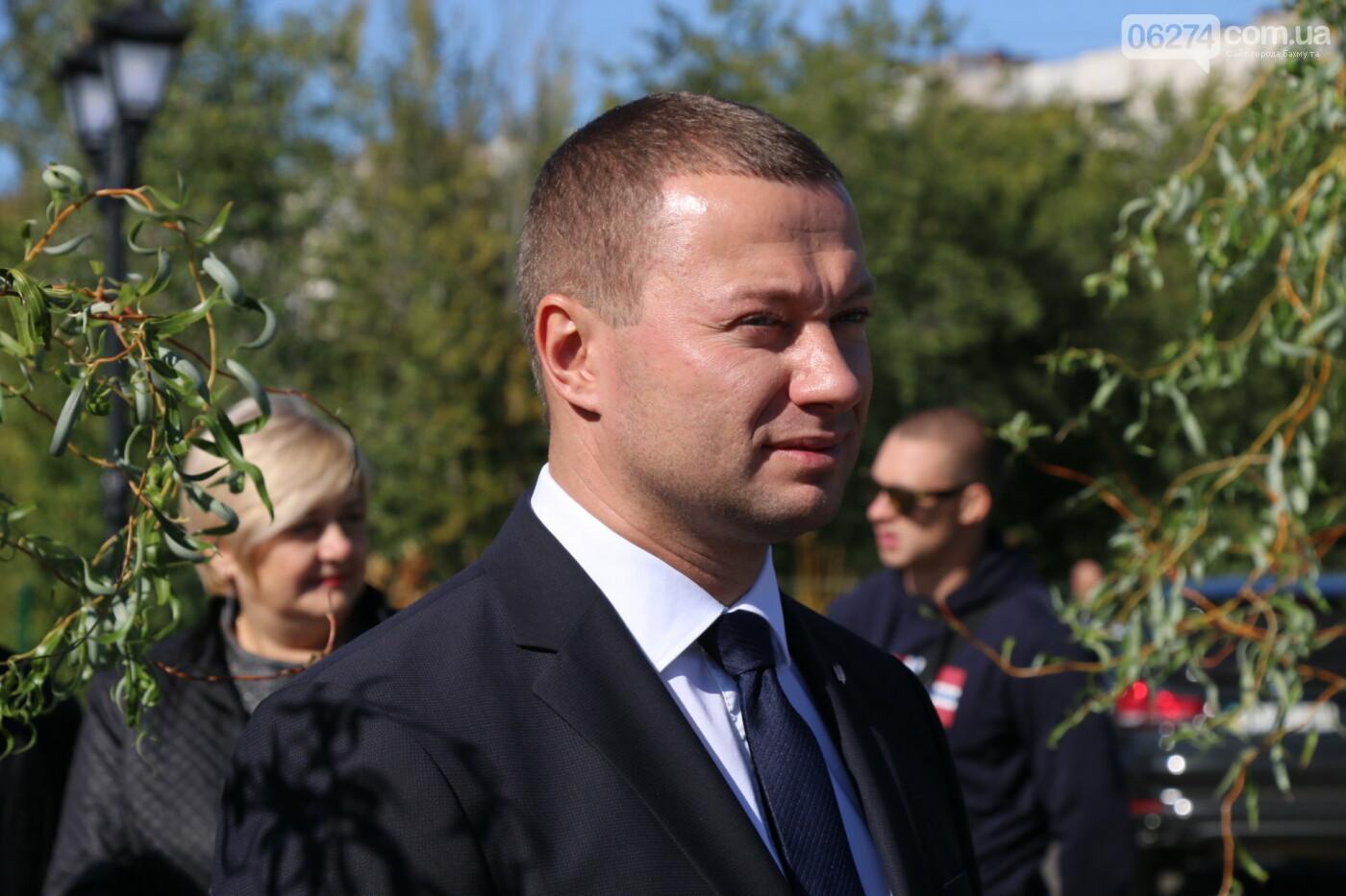 Бахмут с рабочей поездкой посетил Павел Кириленко, фото-16