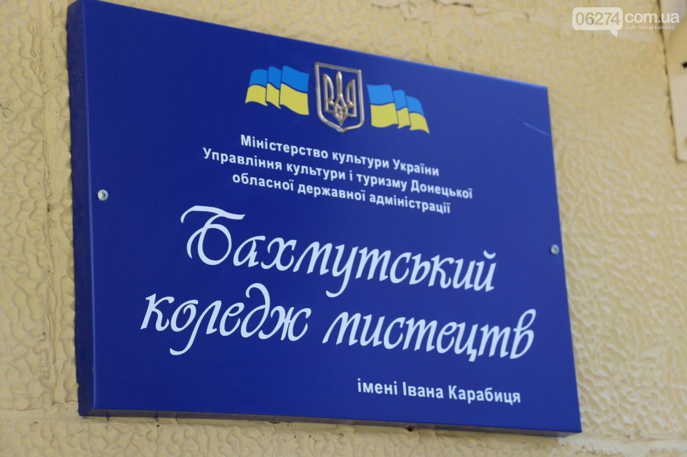 Бахмут с рабочей поездкой посетил Павел Кириленко, фото-23