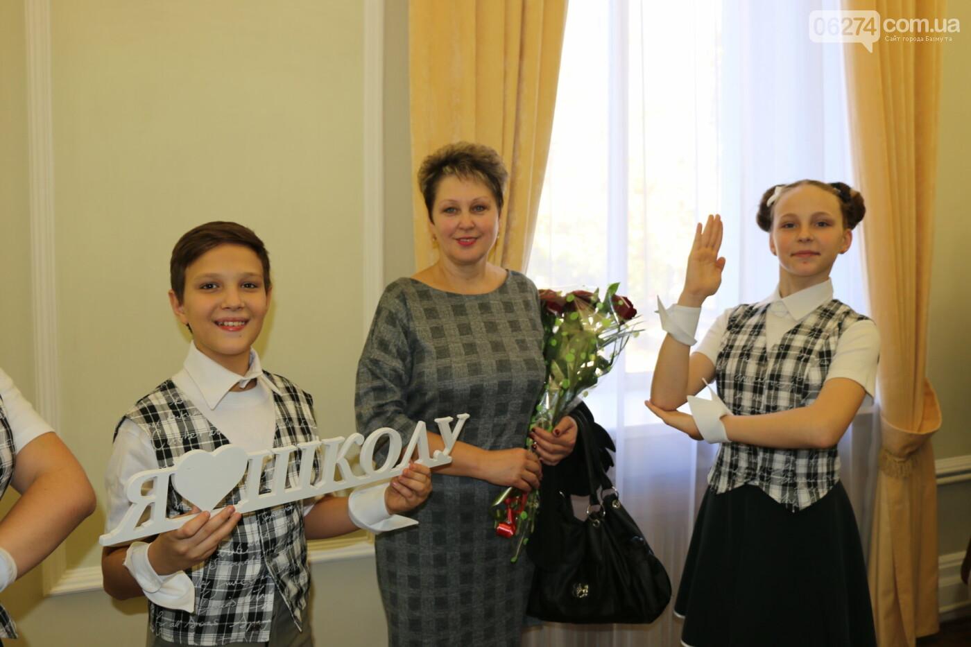 В Бахмуте поздравили педагогов со всей области, фото-7