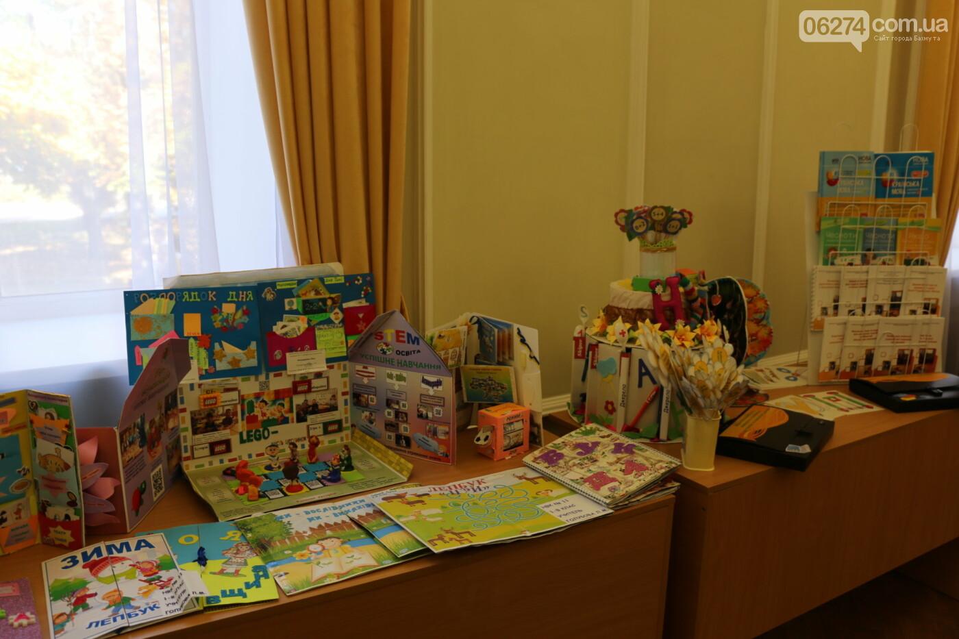 В Бахмуте поздравили педагогов со всей области, фото-8
