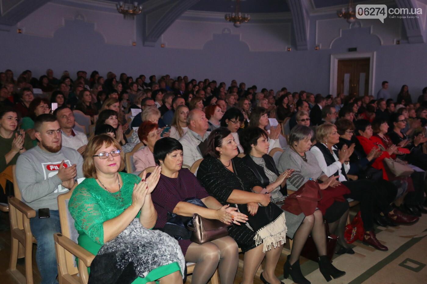 В Бахмуте поздравили педагогов со всей области, фото-15