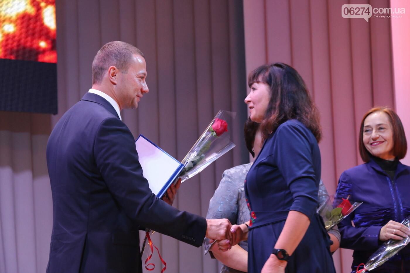 В Бахмуте поздравили педагогов со всей области, фото-20