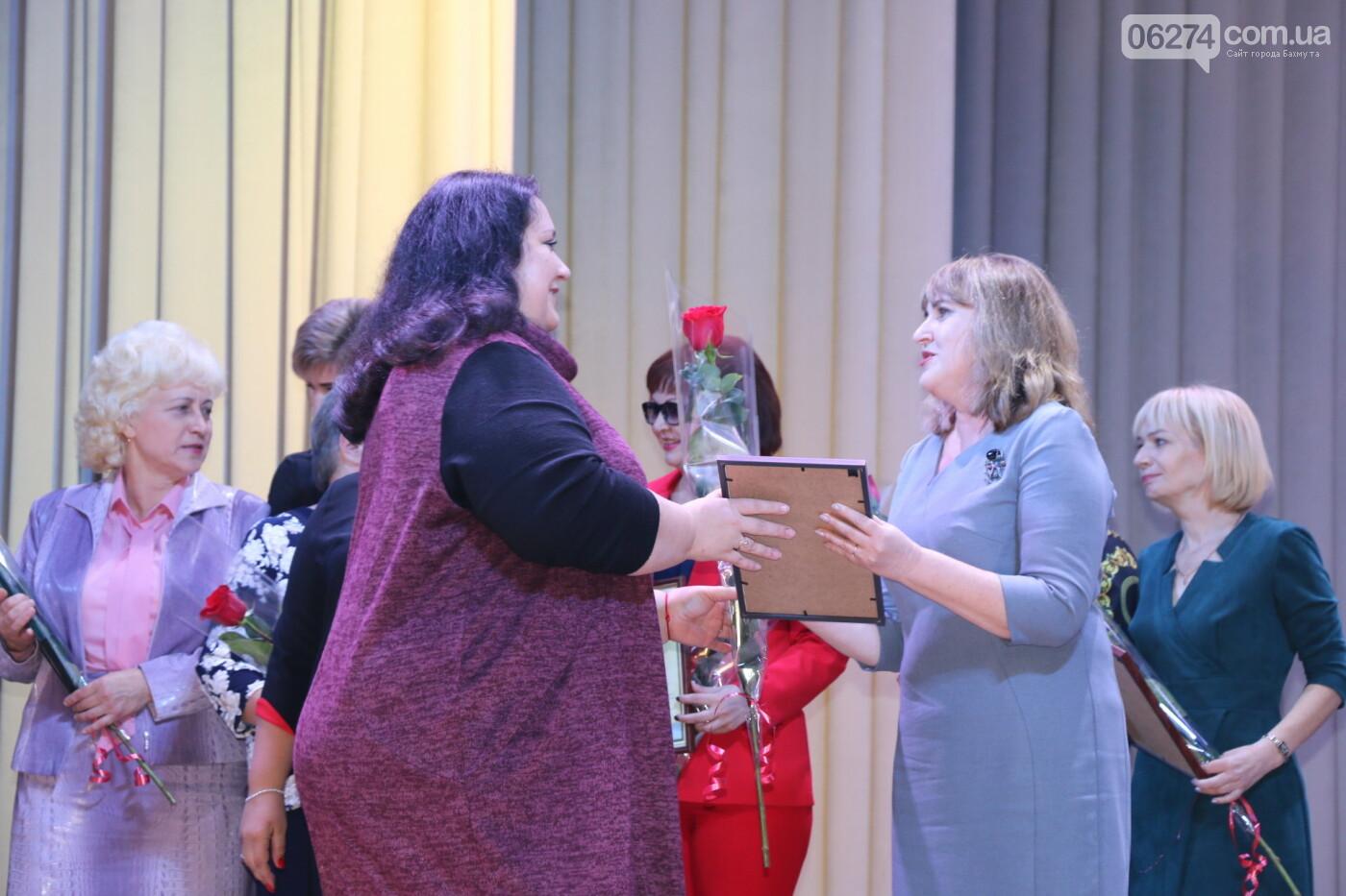 В Бахмуте поздравили педагогов со всей области, фото-29