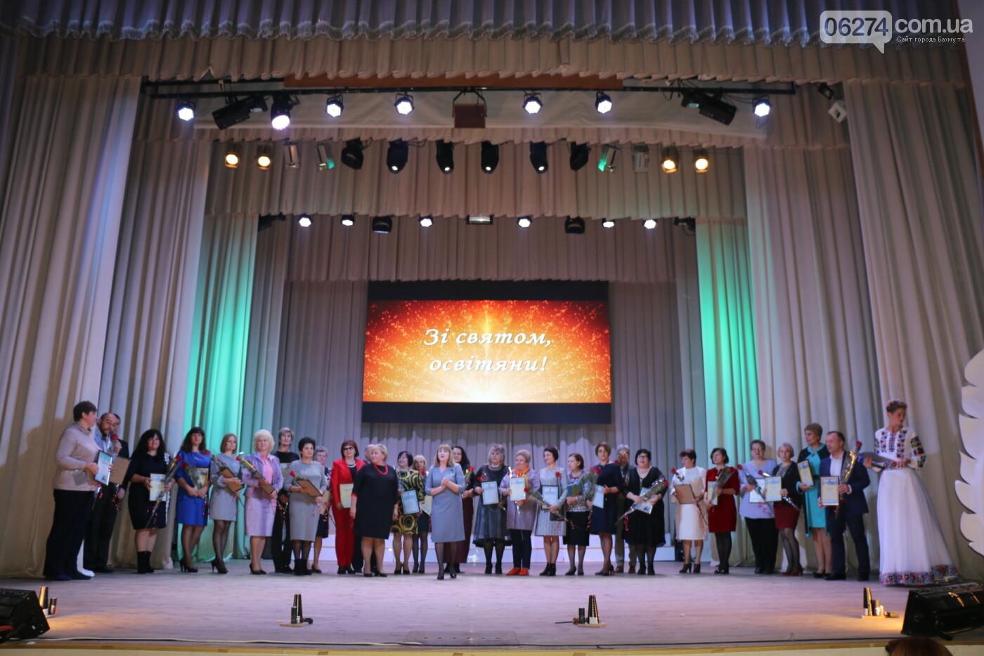 В Бахмуте поздравили педагогов со всей области, фото-33