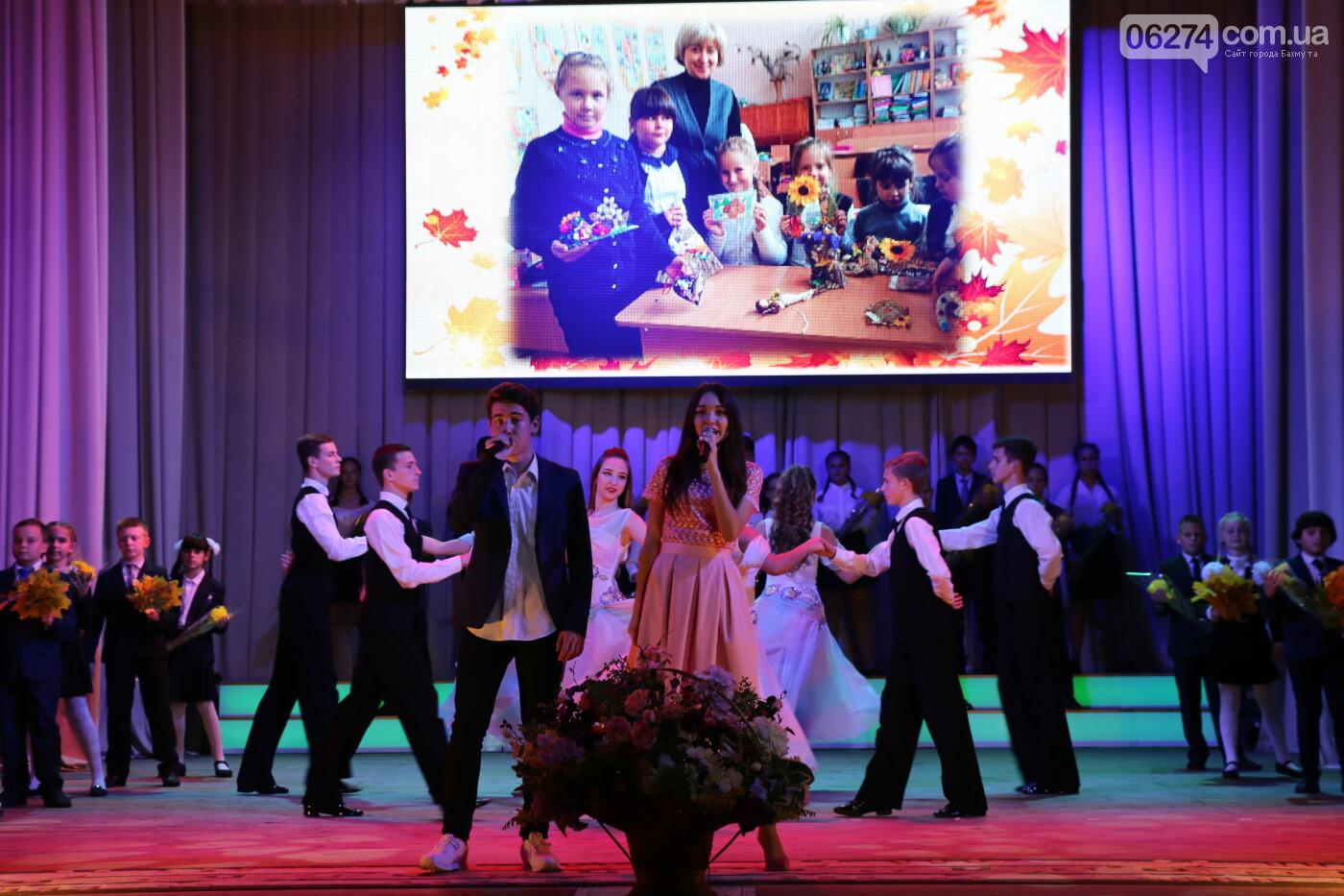 В Бахмуте педагогов поздравили с профессиональным праздником, фото-13