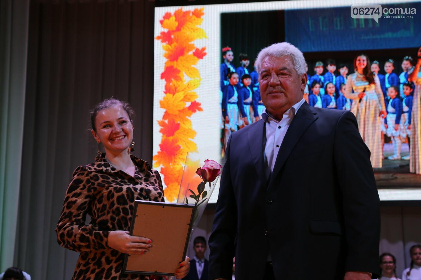 В Бахмуте педагогов поздравили с профессиональным праздником, фото-5
