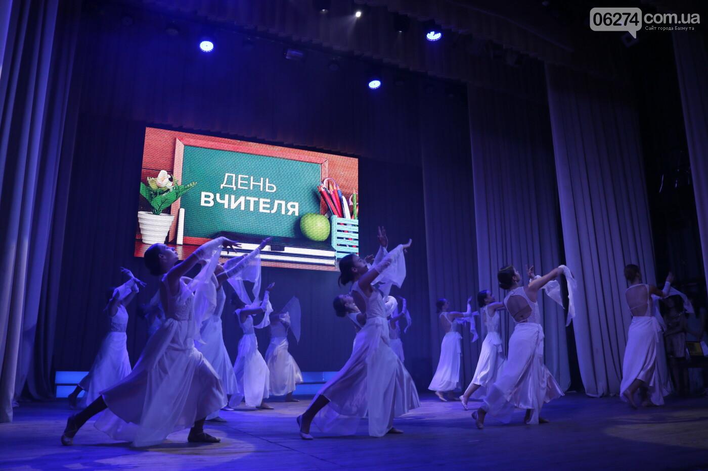 В Бахмуте педагогов поздравили с профессиональным праздником, фото-21