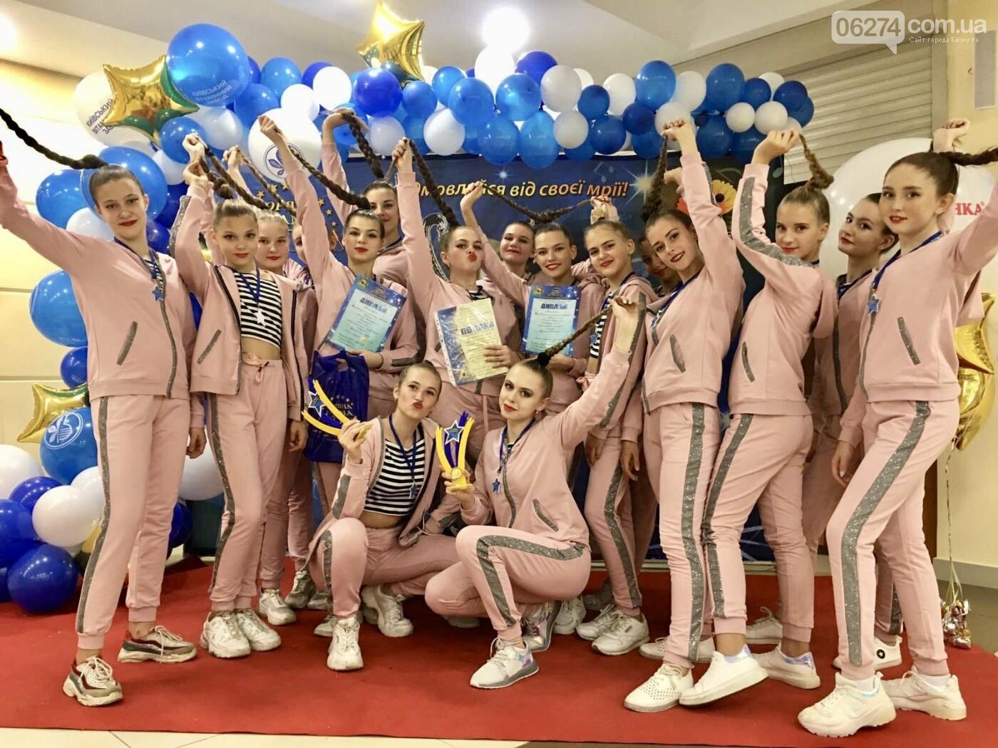 Танцевальный коллектив из Бахмута стал победителем трех столичных конкурсов, фото-2