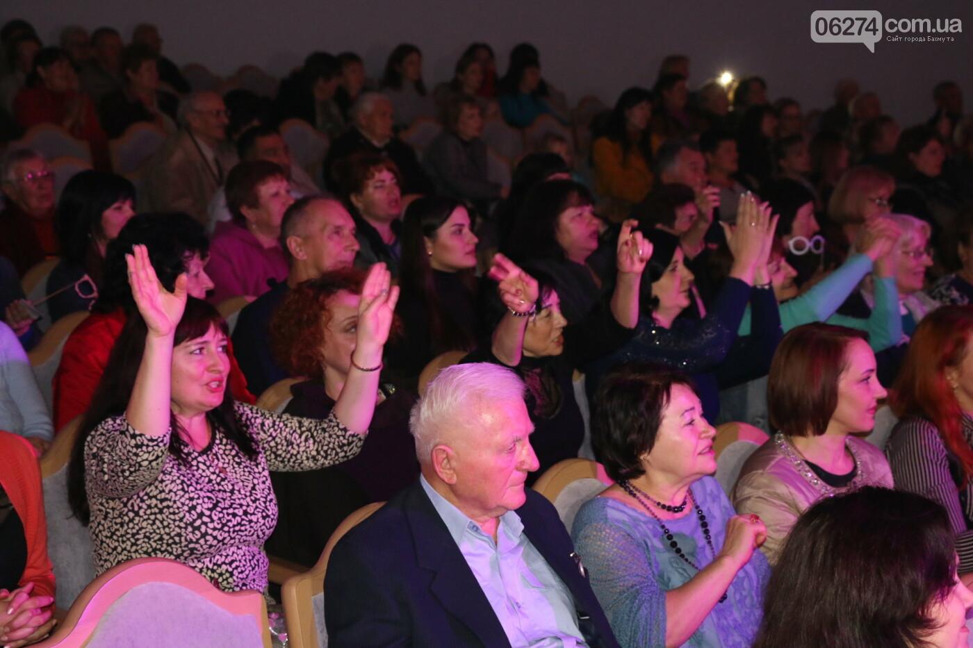 В Бахмуте провели Disco House Party (ФОТООТЧЕТ), фото-34