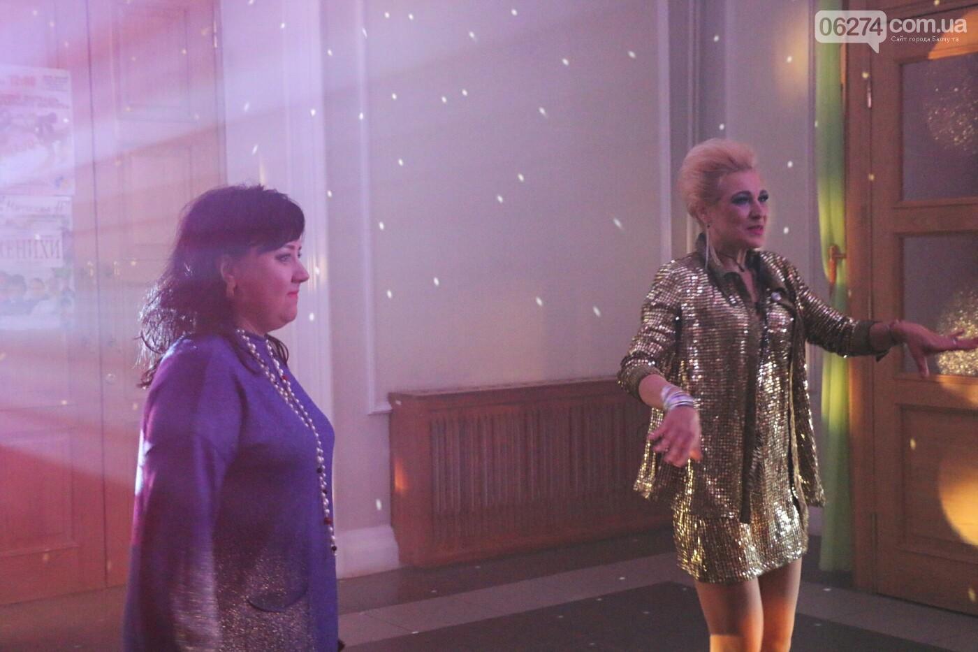 В Бахмуте провели Disco House Party (ФОТООТЧЕТ), фото-38