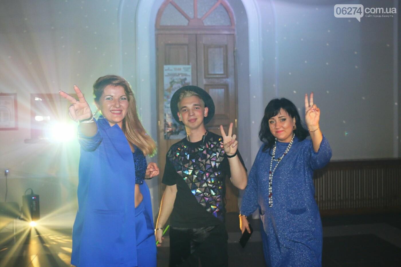 В Бахмуте провели Disco House Party (ФОТООТЧЕТ), фото-42