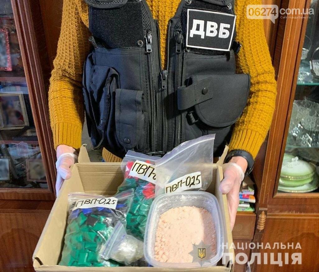 Львовская полиция разоблачила наркопоставщиков для жителей Бахмута и других городов, фото-4