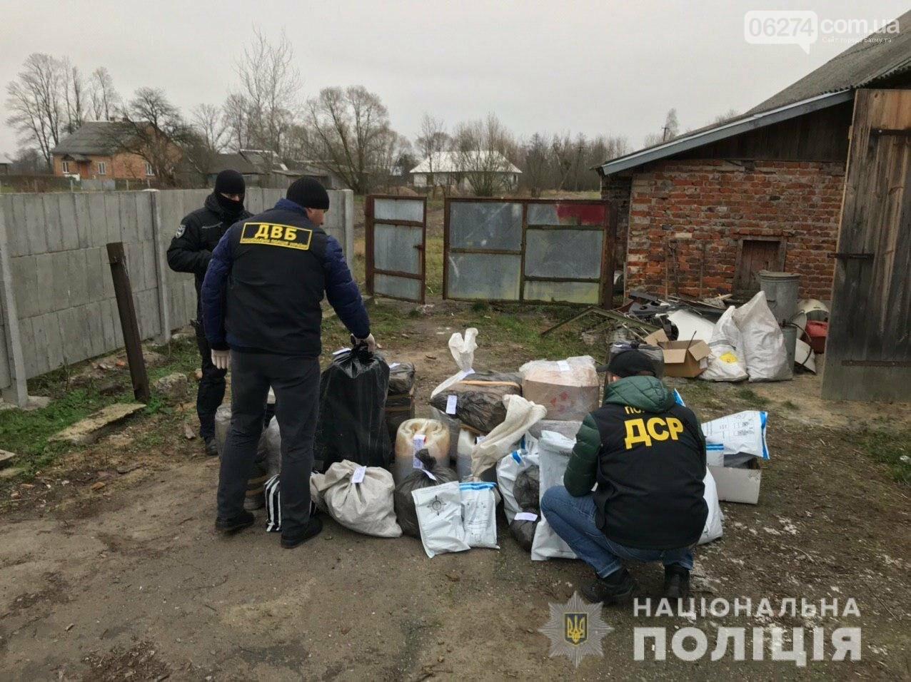 Львовская полиция разоблачила наркопоставщиков для жителей Бахмута и других городов, фото-1
