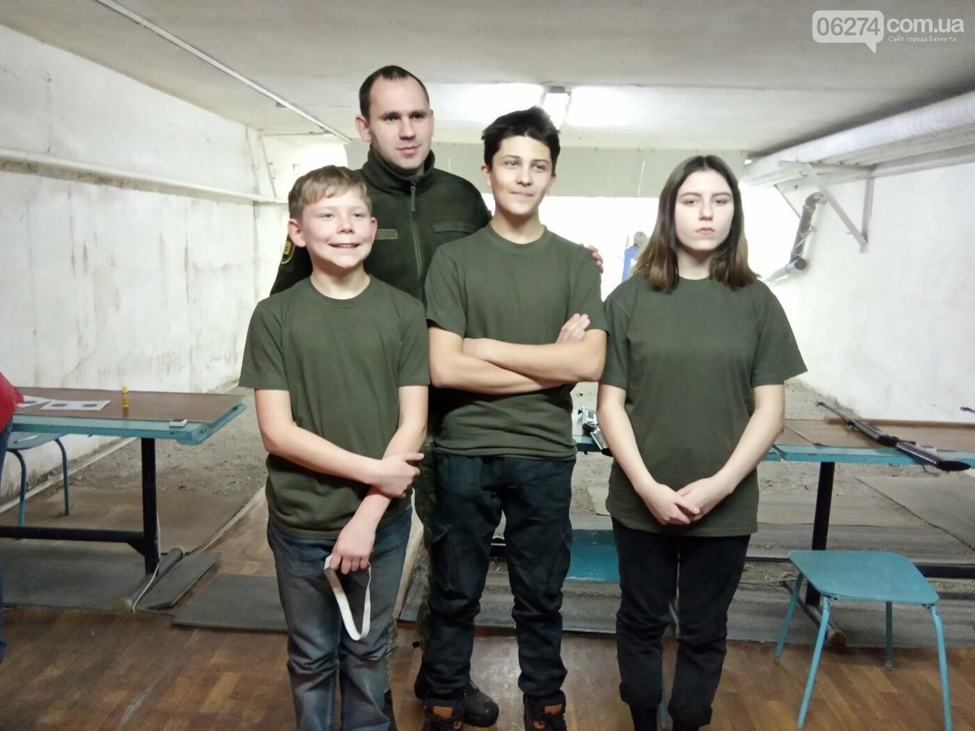 Школьники Бахмута соревновались в стрельбе, фото-9