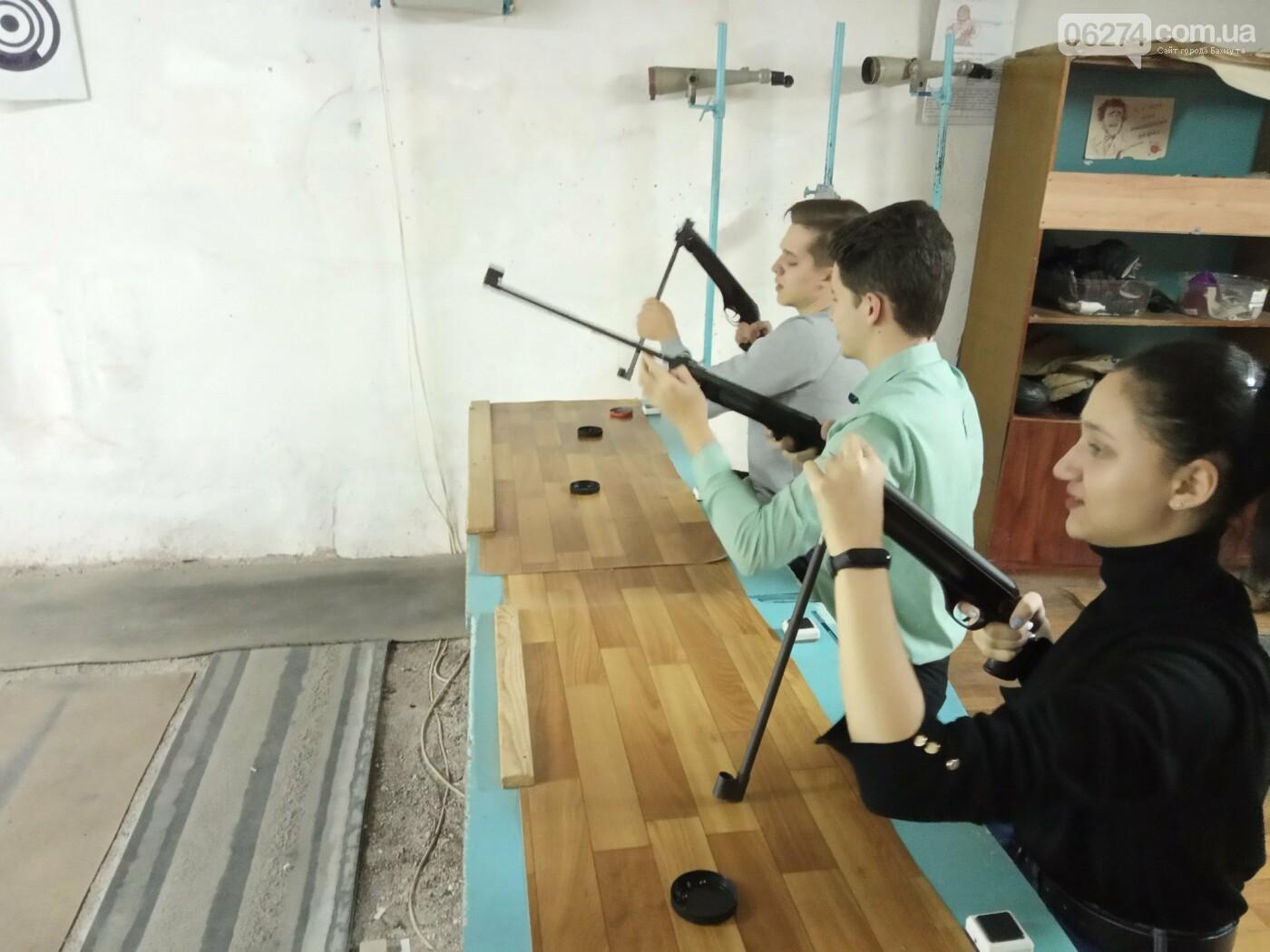 Школьники Бахмута соревновались в стрельбе, фото-1