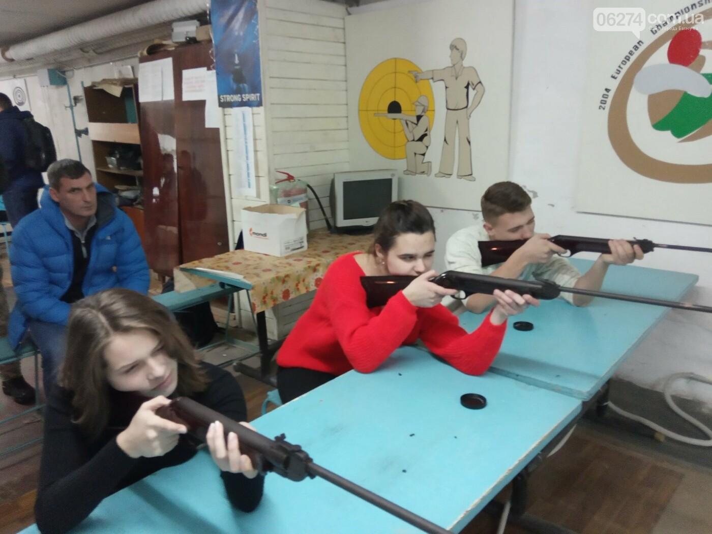 Школьники Бахмута соревновались в стрельбе, фото-2