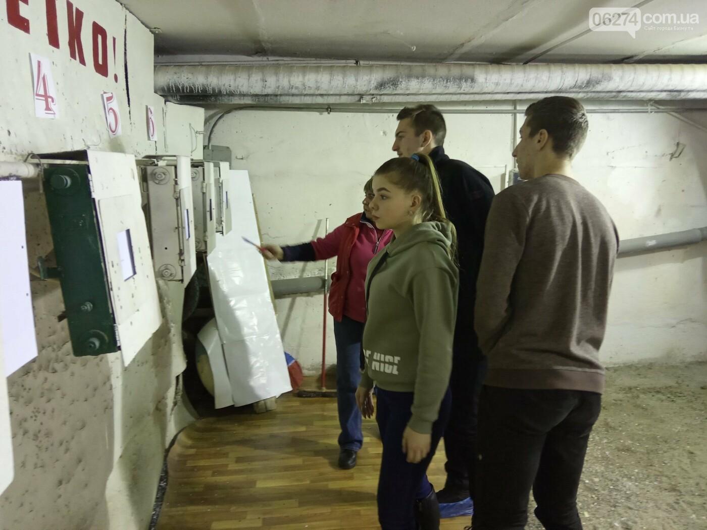 Школьники Бахмута соревновались в стрельбе, фото-5