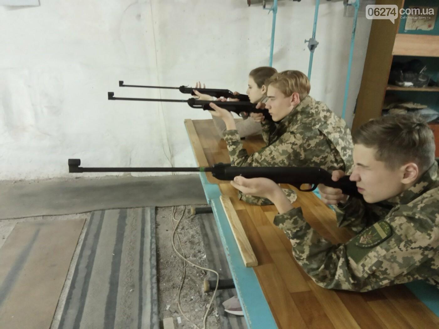Школьники Бахмута соревновались в стрельбе, фото-4