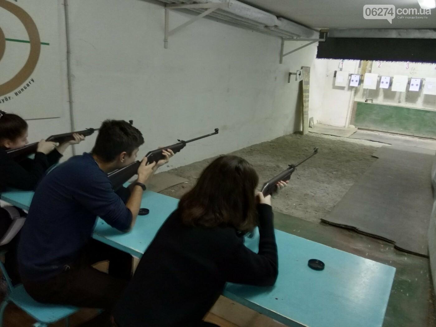 Школьники Бахмута соревновались в стрельбе, фото-6