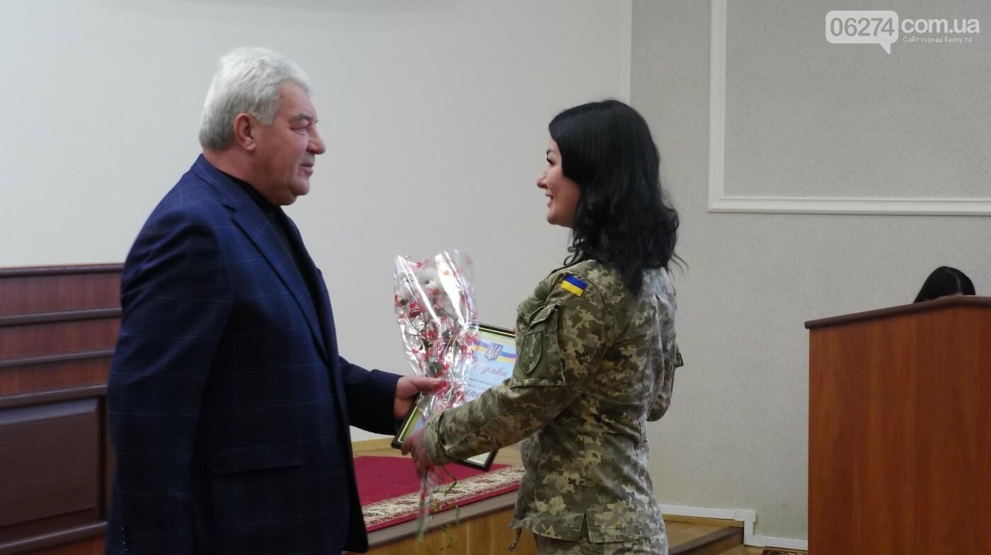 В Бахмуте поздравили представителей Вооруженных Сил Украины, фото-6