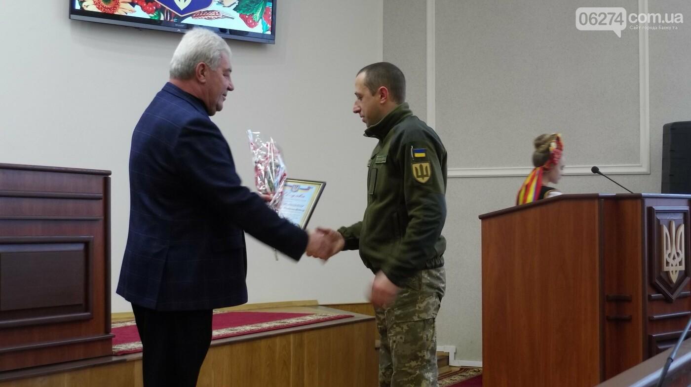 В Бахмуте поздравили представителей Вооруженных Сил Украины, фото-7