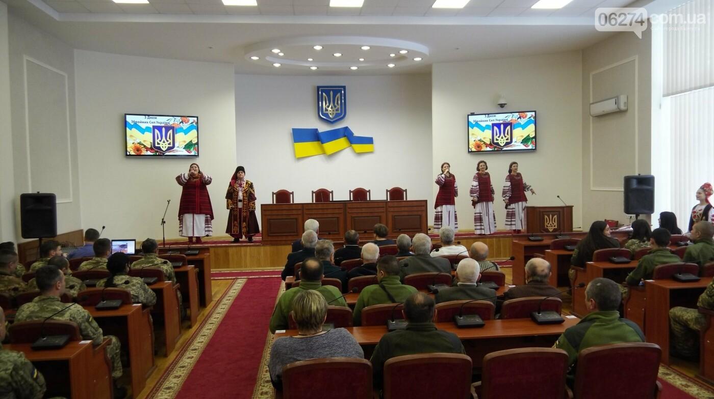 В Бахмуте поздравили представителей Вооруженных Сил Украины, фото-1