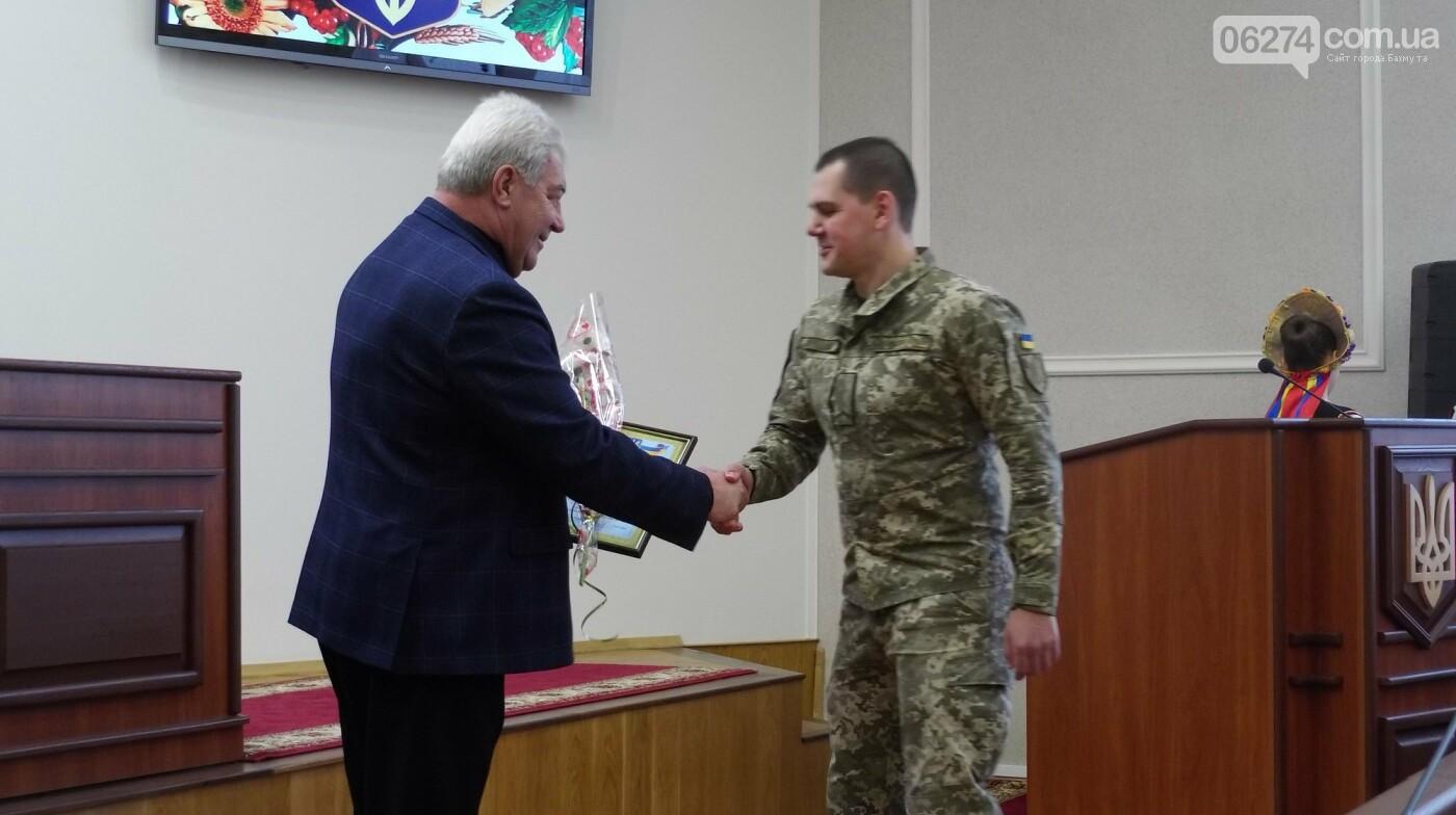 В Бахмуте поздравили представителей Вооруженных Сил Украины, фото-9