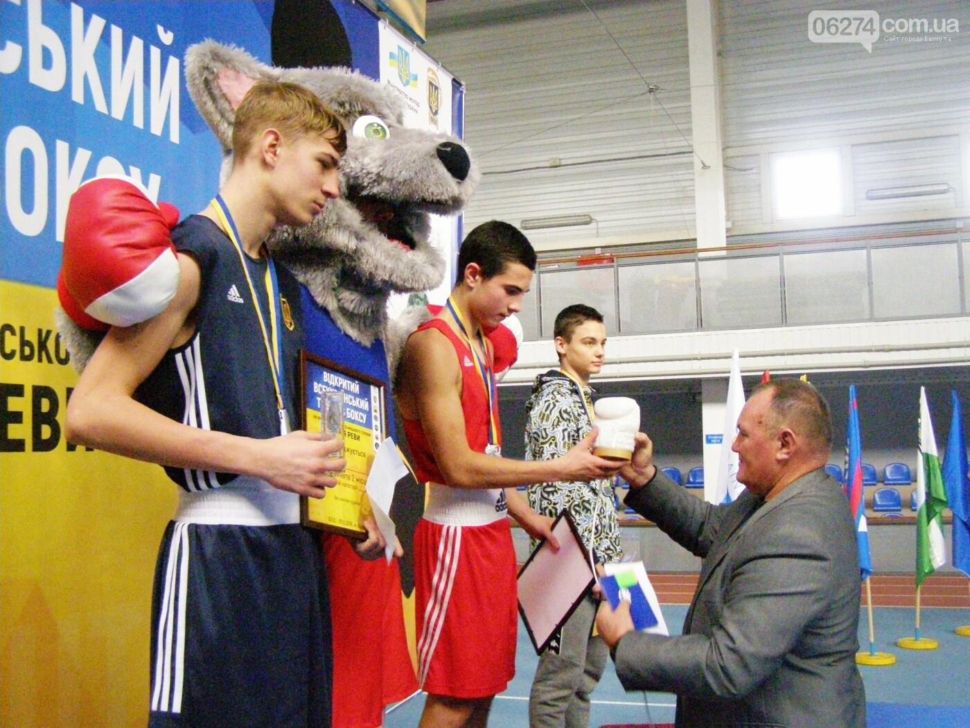 Боксеры Донетчины получили 15 наград всеукраинского турнира среди юниоров в Бахмуте, фото-5