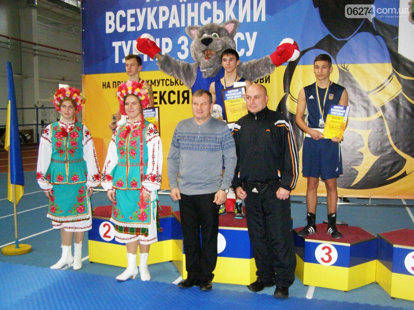 Боксеры Донетчины получили 15 наград всеукраинского турнира среди юниоров в Бахмуте, фото-7