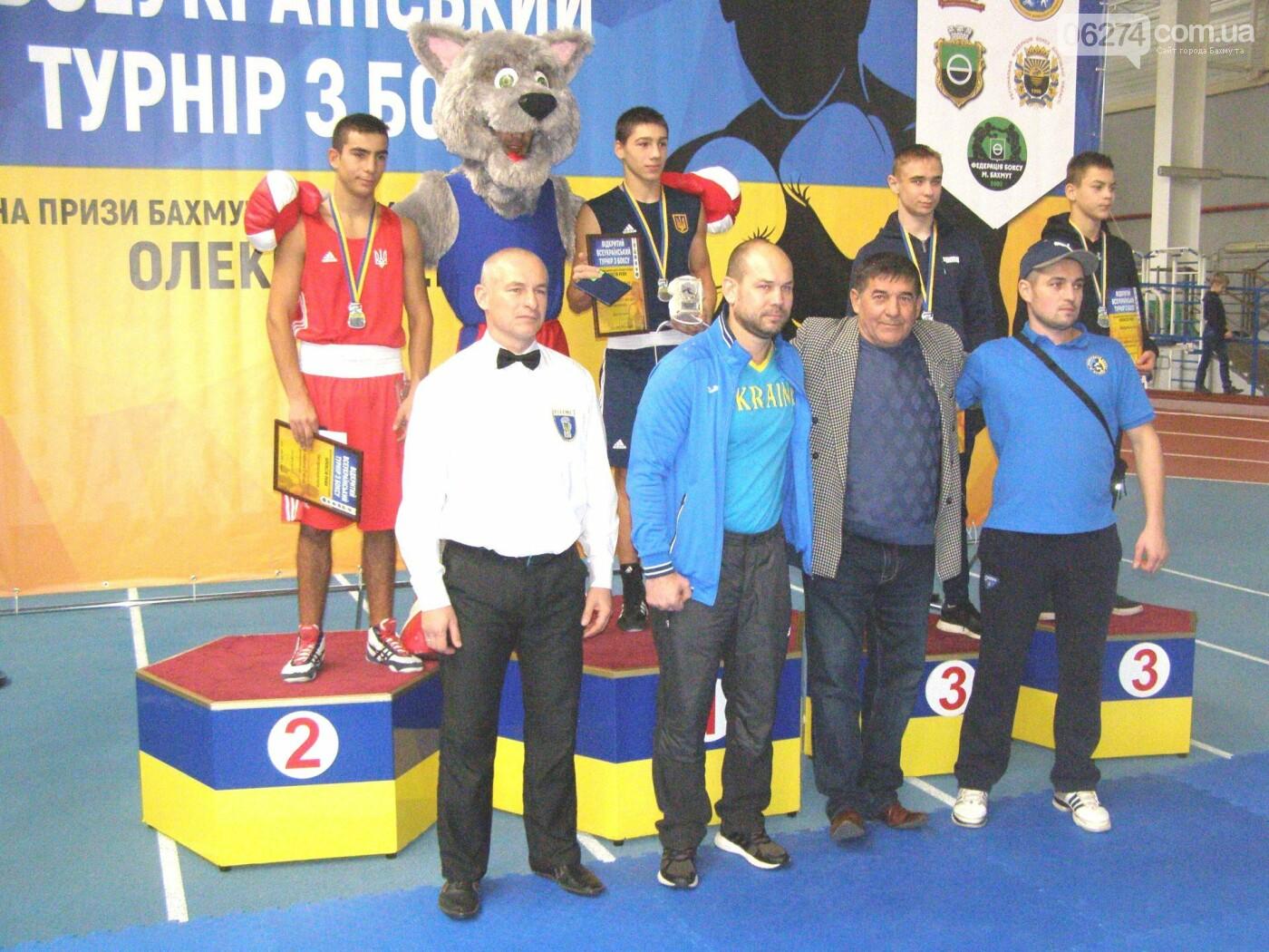 Боксеры Донетчины получили 15 наград всеукраинского турнира среди юниоров в Бахмуте, фото-6