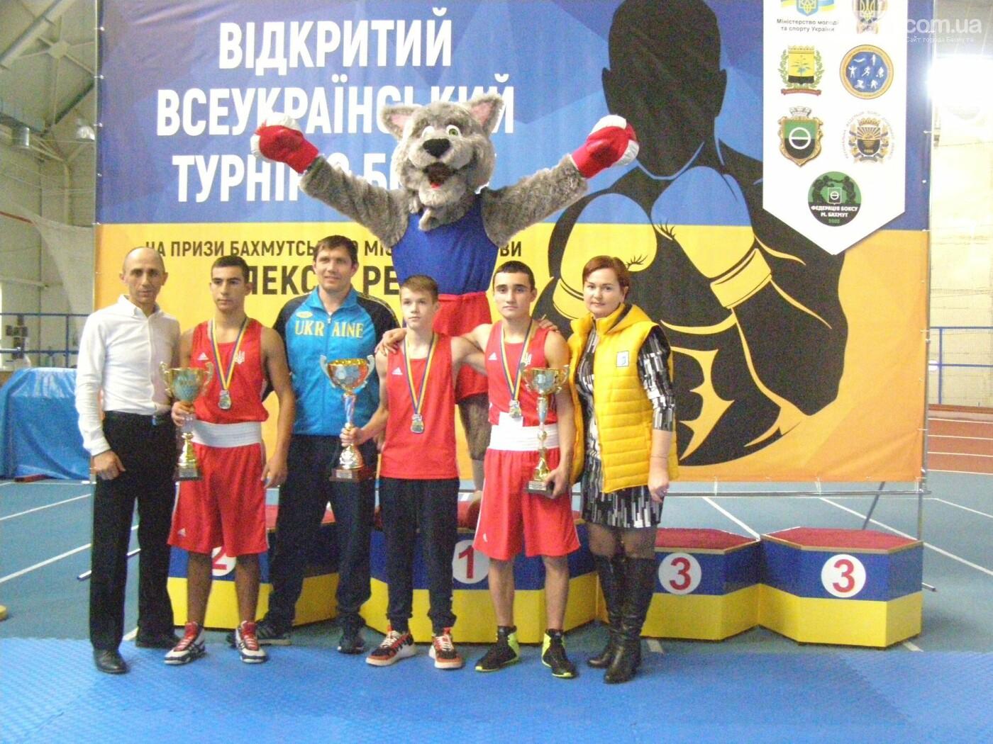 Боксеры Донетчины получили 15 наград всеукраинского турнира среди юниоров в Бахмуте, фото-9