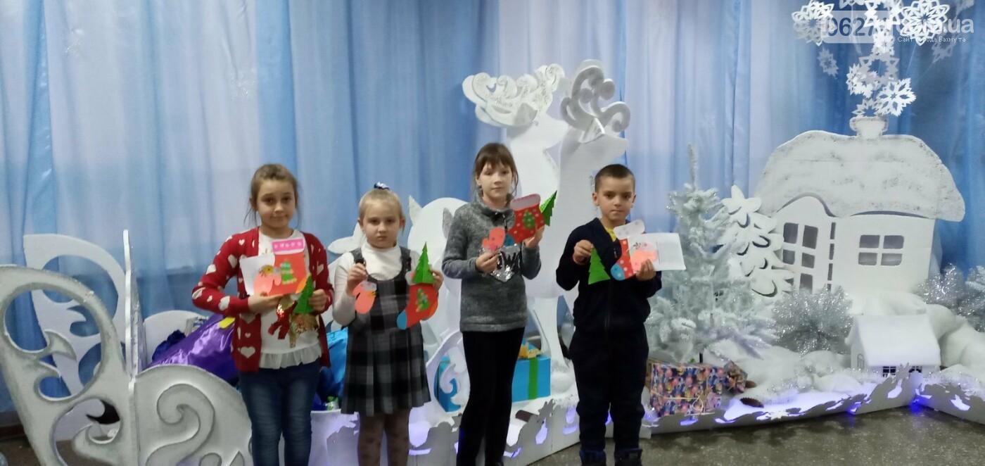 Дети Бахмута побывали в Резиденции Святого Николая, фото-1