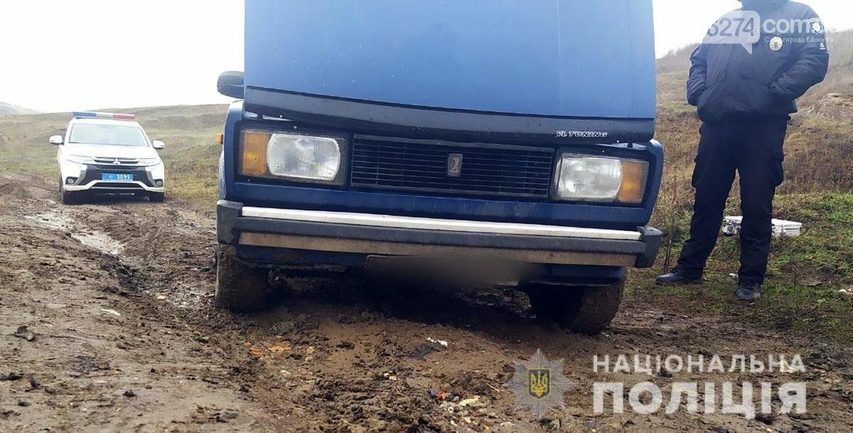 В Бахмуте полиция задержала нетрезвого угонщика, фото-1