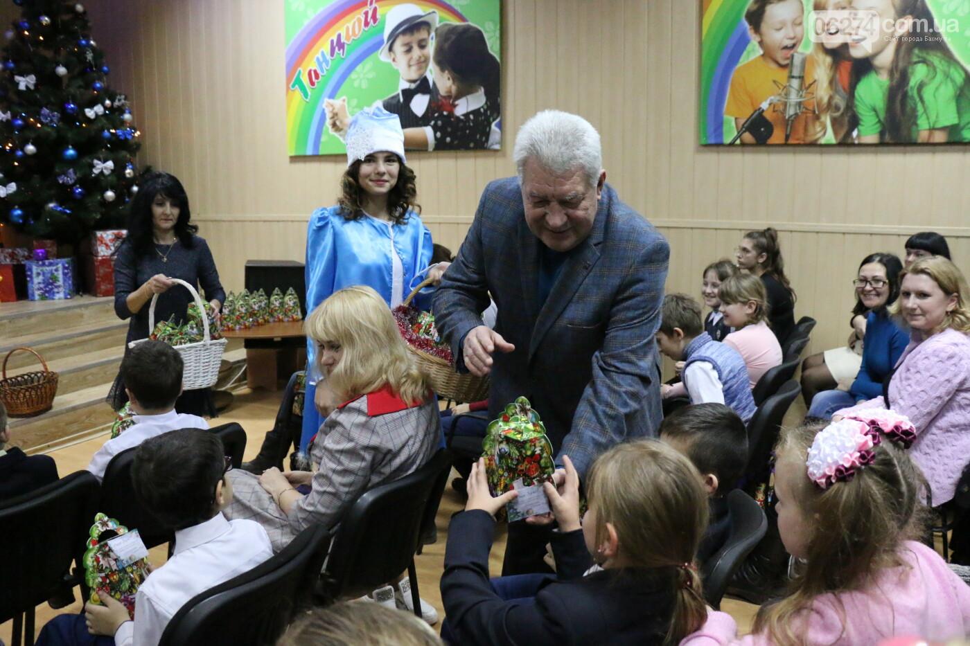 Святой Николай поздравил детей-сирот в Бахмуте, фото-6