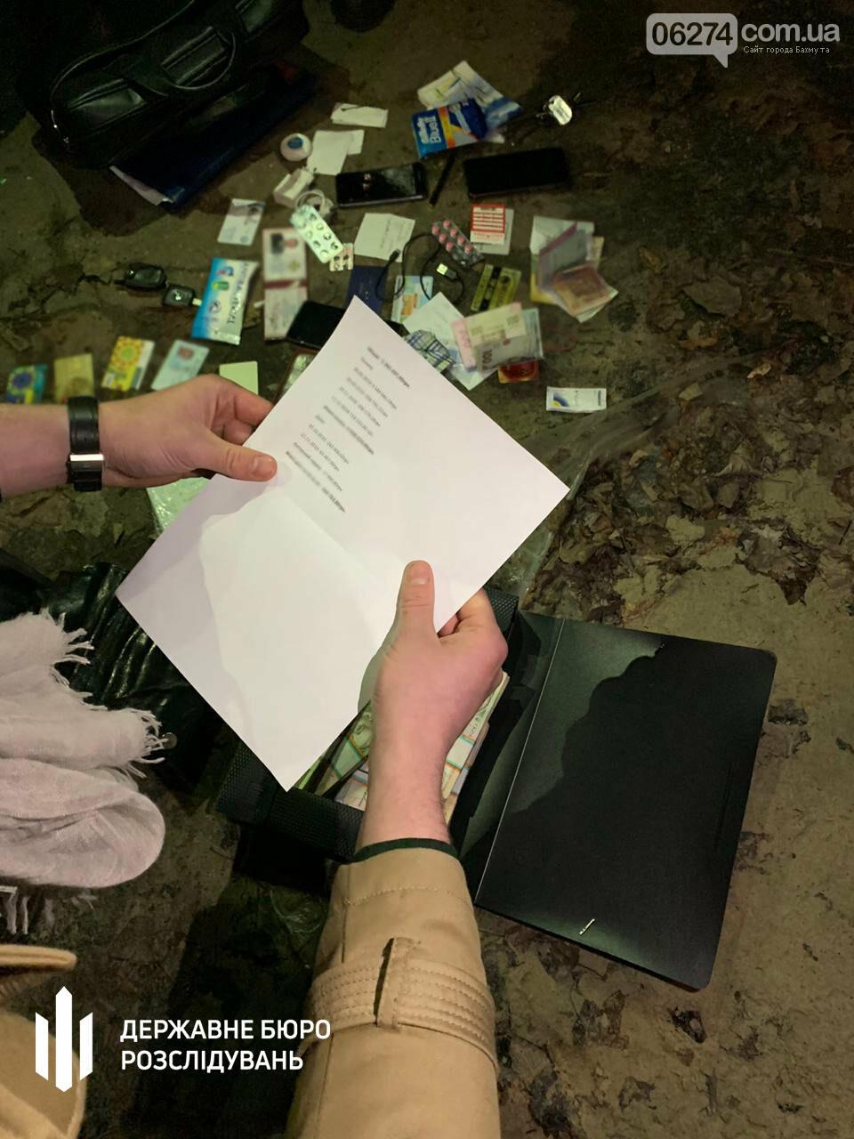 ГБР разоблачило масштабную схему «откатов» в ГП «Артемсоль», фото-3