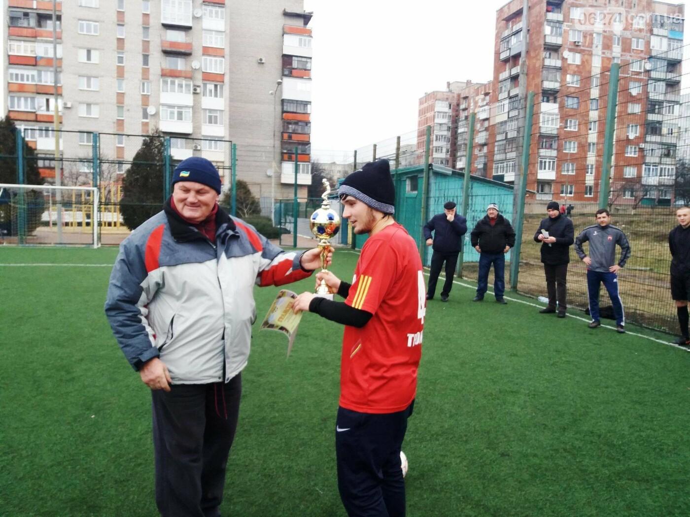 Кубок мэра по футболу из Бахмута отправился в Троицкое, фото-3