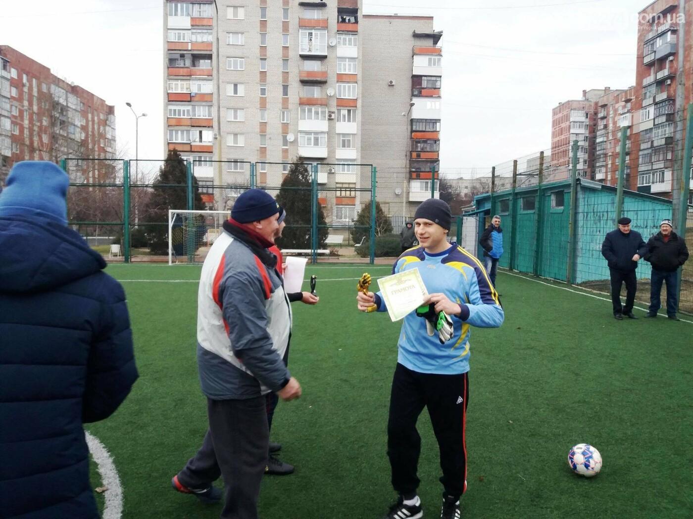 Кубок мэра по футболу из Бахмута отправился в Троицкое, фото-5