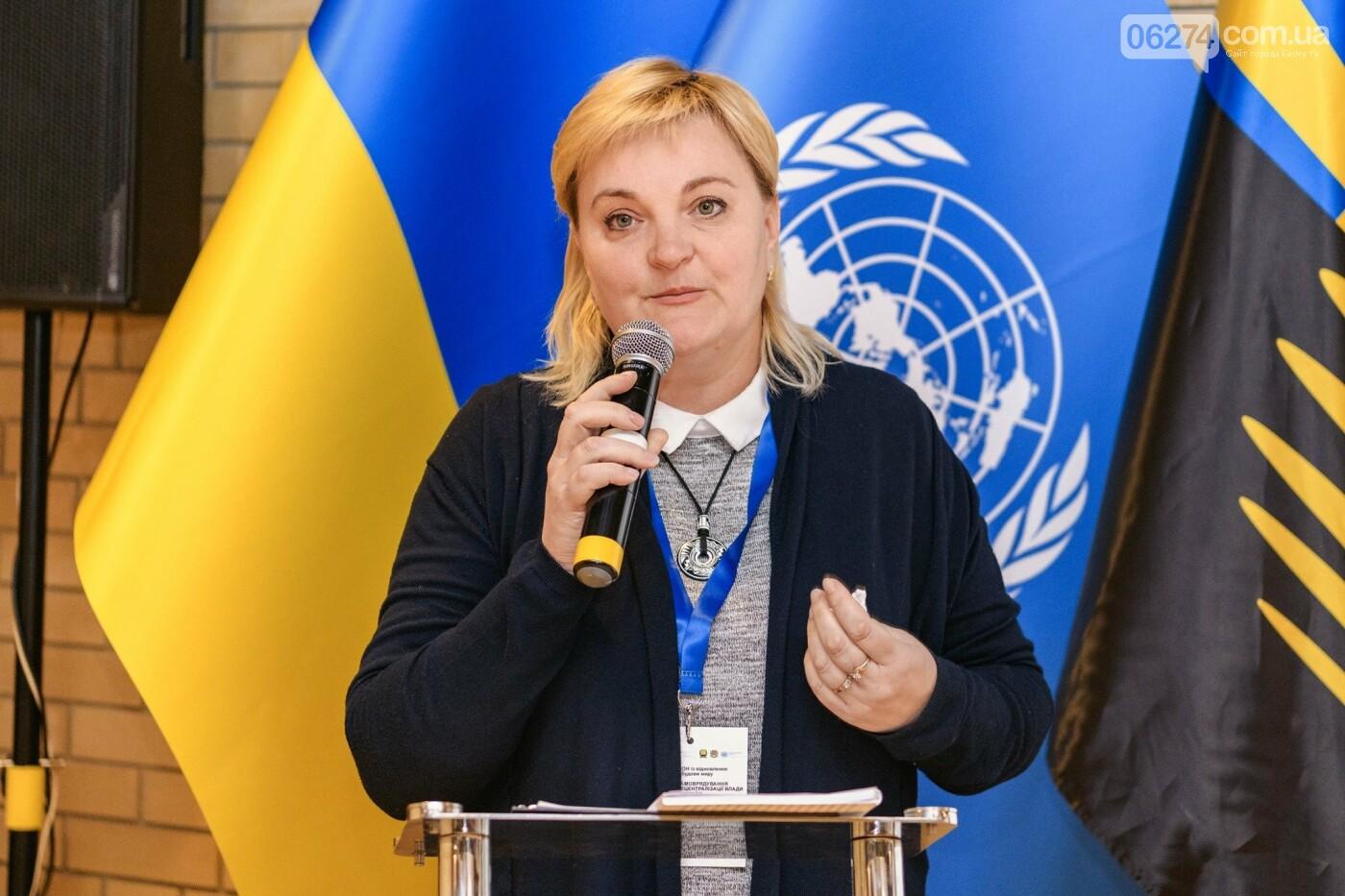 Наталья Дроздова, и. о. директора УВК №11 - Фейсбук Наталья Дроздова
