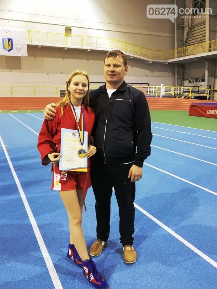 Бахмутчанка взяла «золото» на чемпионате Украины по самбо, фото-4