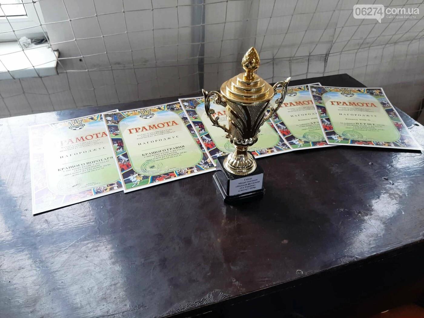 В Бахмуте состоялась «Школьная футзальная лига», фото-6