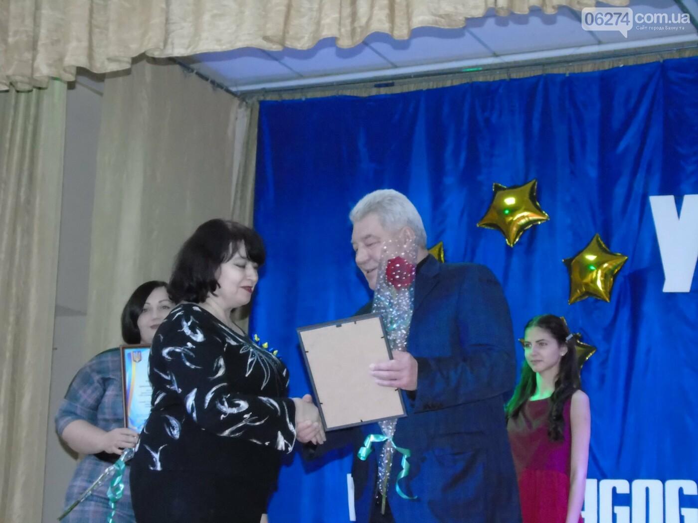 В Бахмуте отметили лучших педагогов, фото-1