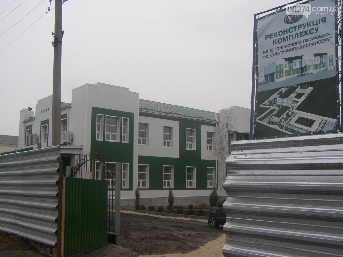 Во врачебно-физкультурном диспансере в Бахмуте завершена реконструкция главного корпуса, фото-3