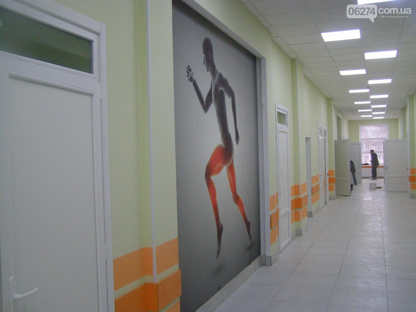 Во врачебно-физкультурном диспансере в Бахмуте завершена реконструкция главного корпуса, фото-6