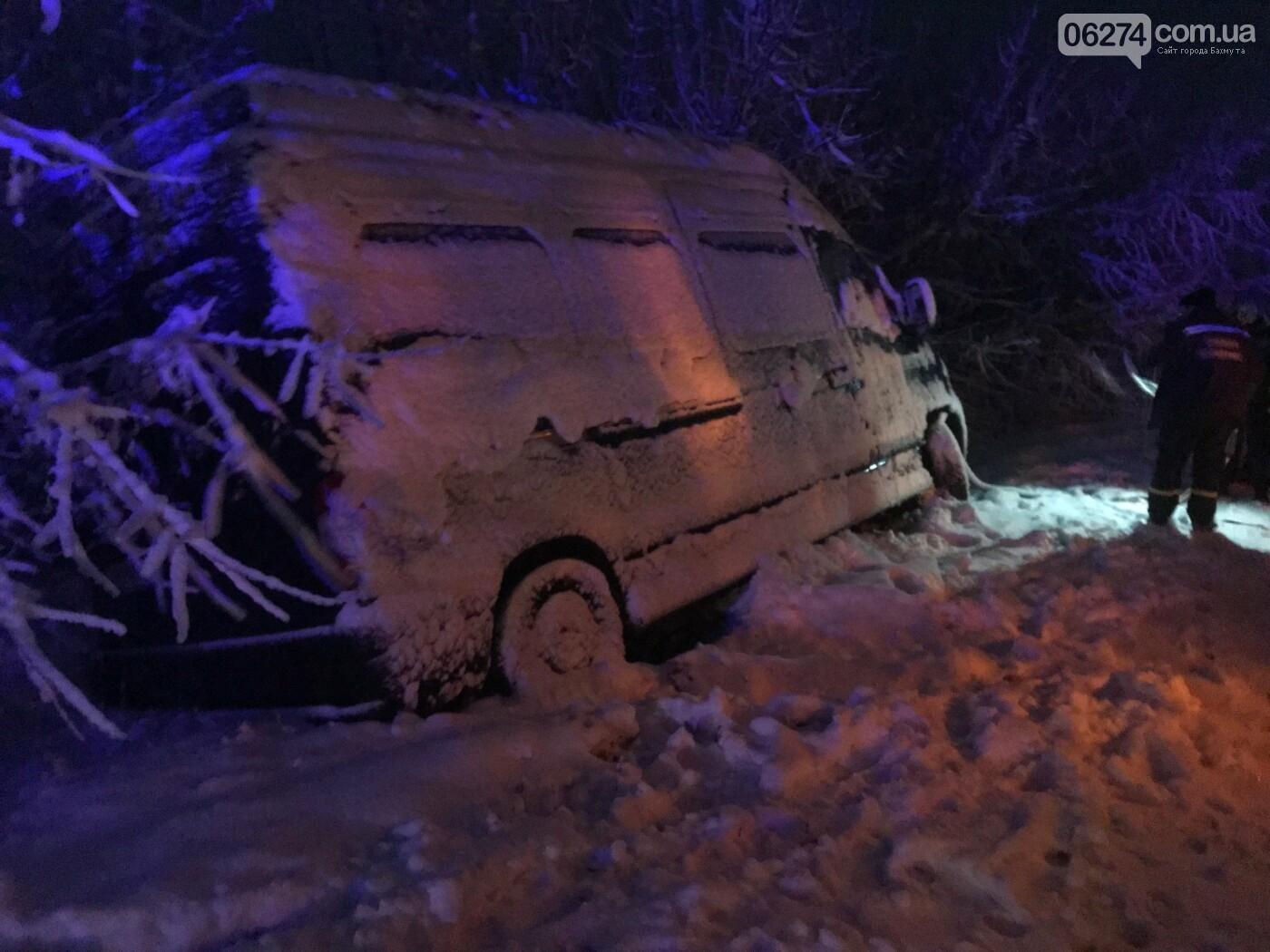 За сутки спасатели Донетчины оказали помощь водителям и пассажирам 45 транспортных средств, фото-3