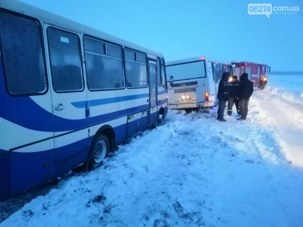 За сутки спасатели Донетчины оказали помощь водителям и пассажирам 45 транспортных средств, фото-5