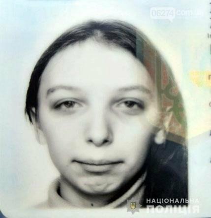 В Бахмутском районе пропала девочка-подросток, фото-1