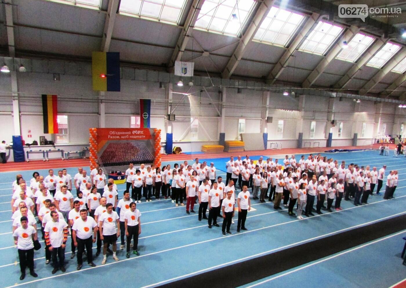 В Бахмуте прошли соревнования мировой компании ЕТЕХ, фото-13