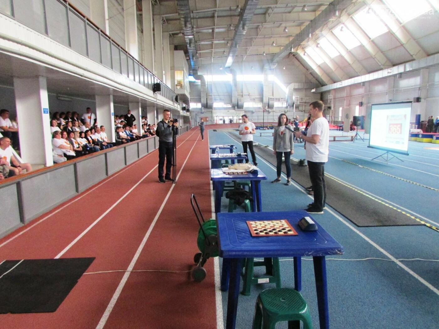 В Бахмуте прошли соревнования мировой компании ЕТЕХ, фото-10