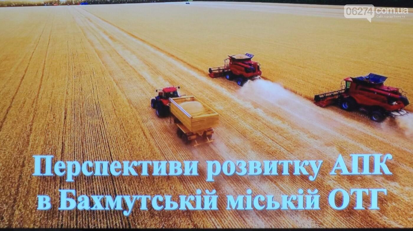 Алексей Рева встретился с фермерами Бахмутской ОТГ, фото-7