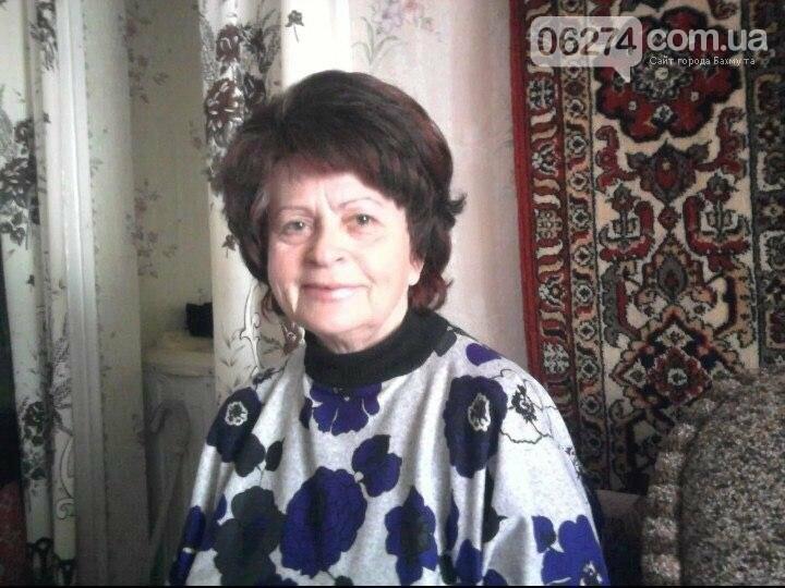 В Бахмуте без вести пропала женщина, фото-1
